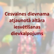 altaraiesvcover