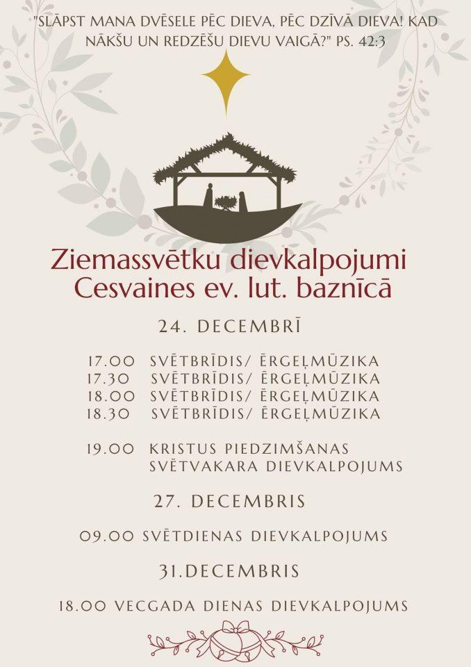 Ziemsvētku laiks
